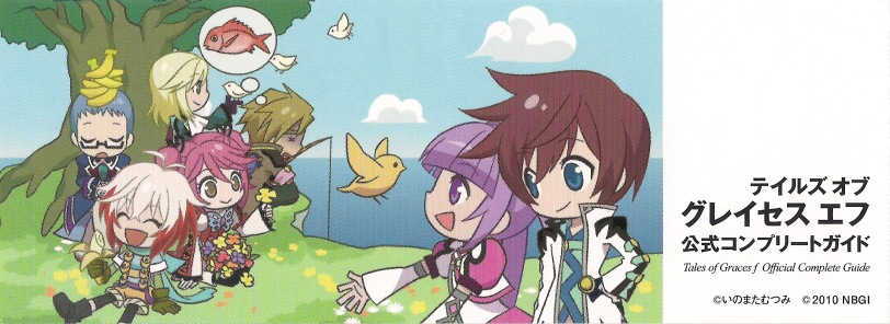 Aw, aren't they cute?  The cast of Tales of Graces.