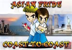 asian-pride