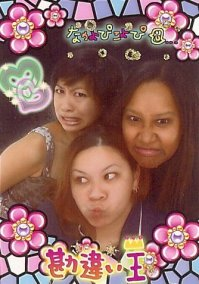 sticker-pictures-duhlissafied-purikura-6
